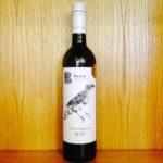 sauvignon-vinarstvo-berta