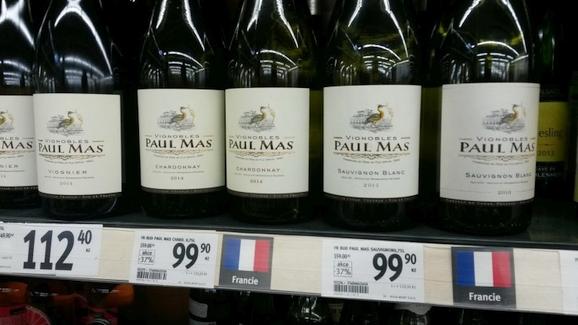 vino-v-supermarkete