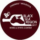 black_sea_contest_2017_logo