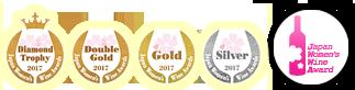 sakura_awards_medals