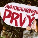 svatokatarinske_vino_2017