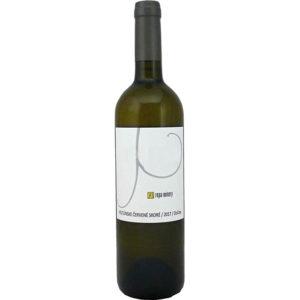 Veltlínske červené skoré, ročník 2017 (Repa Winery)