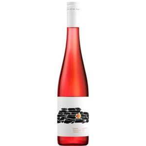 Alibernet rosé, ročník 2017 (Víno Rariga)