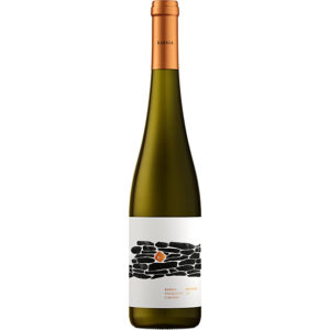 Sauvignon, ročník 2017 (Víno Rariga)