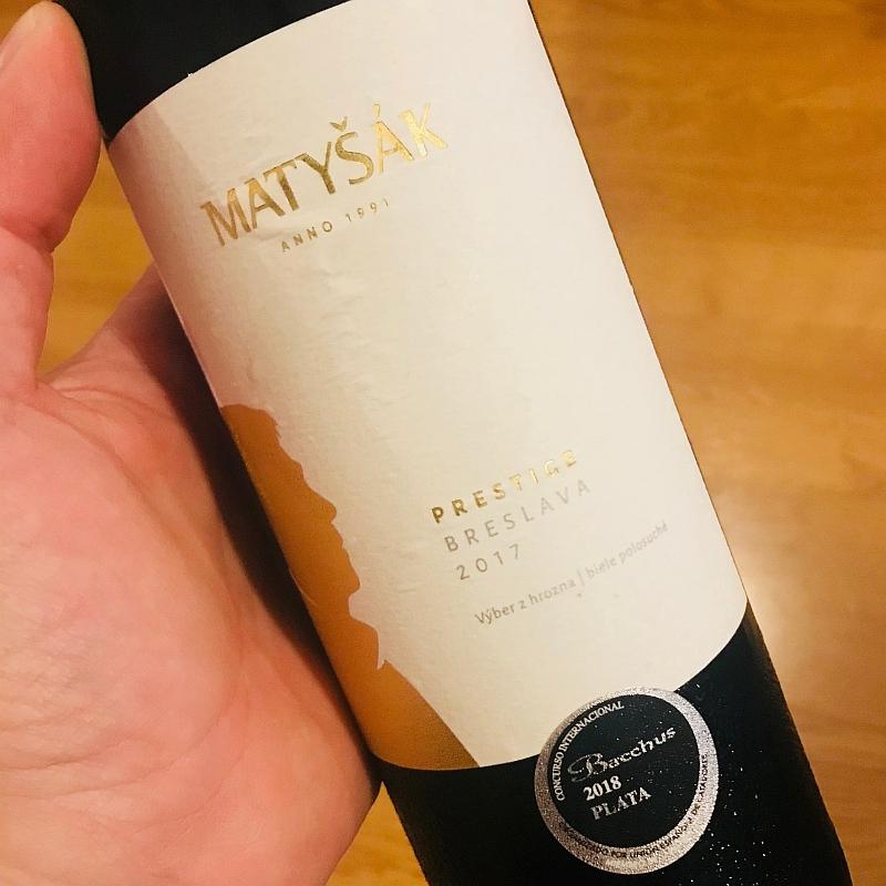 Breslava, výber z hrozna, ročník 2017 od vinárstva Matyšák.
